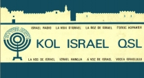 Journal de Kol Israel